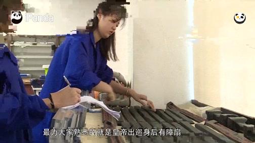 解读古蜀文明密码  国内已知最大最完整商周礼器修复完成