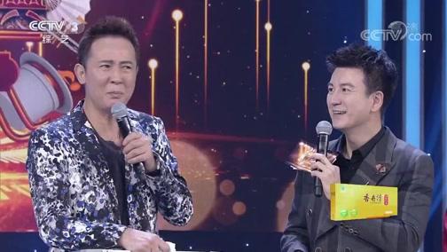 [综艺盛典]汪正正PK茱迪 两队挑战听口技猜东西