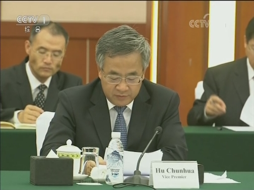 [视频]第十七届中国西部国际博览会开幕 胡春华宣读习近平主席贺信并致辞