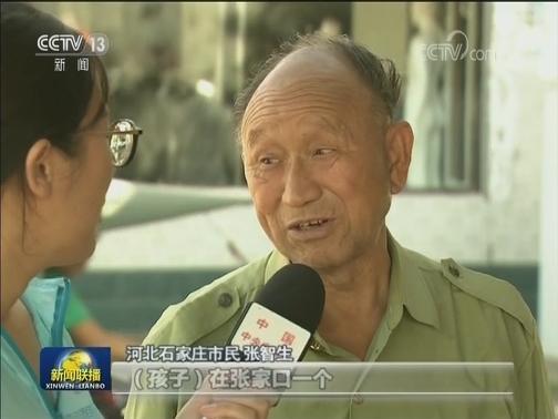 [视频]中秋海采:佳节月圆人团圆