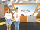 炫彩生活(美食汽车版)2018.09.22 - 厦门电视台 00:12:55