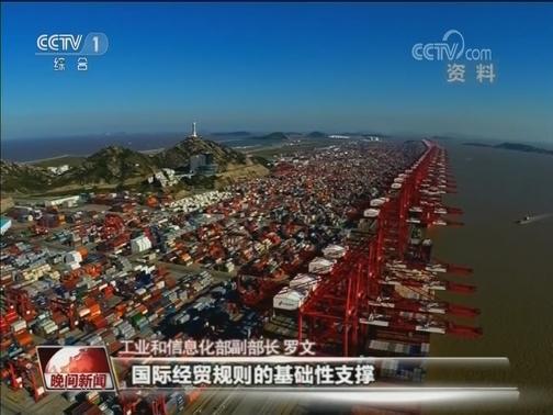 [视频]【中美经贸摩擦 白皮书阐明事实立场】美对中国商品加税 全球影响如何?