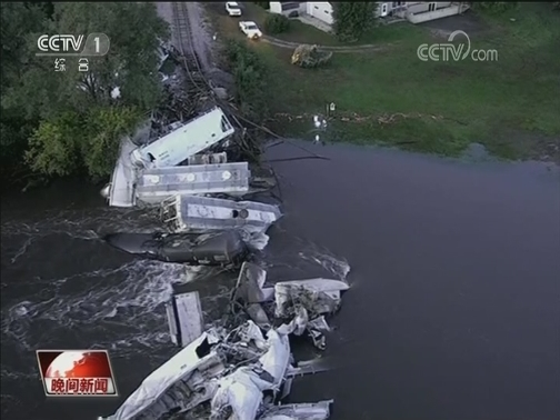 [视频]美国:桥梁倒塌 火车脱轨