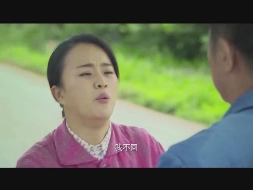 台海视频_XM专题策划_9月29日《小草青青》23-24 00:00:56