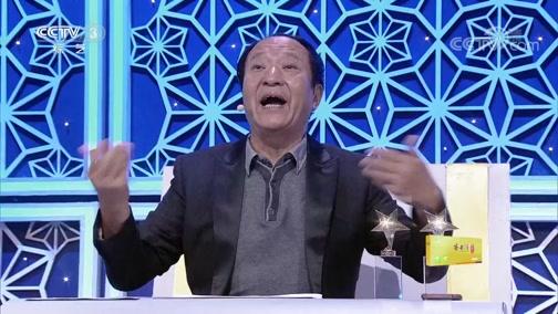 """[綜藝盛典]雲朵PK海陽 兩隊挑戰""""桃""""出掌心"""