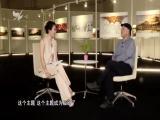 霍廷霄:浓墨重彩的幕后英雄 玲听两岸 2018.09.29 - 厦门电视台 00:29:16