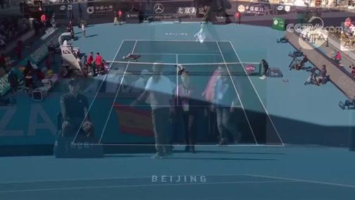 [中网]女单第1轮:穆古鲁扎VS马卡洛娃