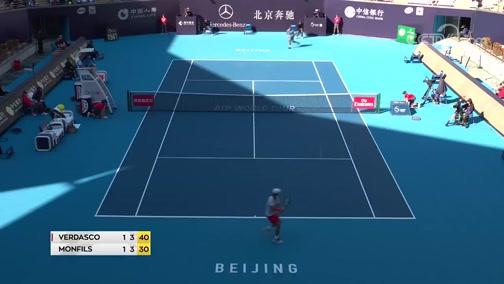 [中网]男单第一轮 沃达斯科VS孟菲尔斯 3