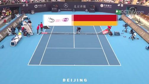 [中网]女单1/4决赛:塞瓦斯托娃VS齐布尔科娃