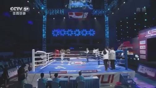 [拳击]世界拳击联赛总决赛75公斤级:阿曼库尔VS伊格莱西亚斯