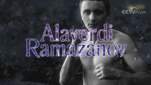 [拳击]ONE冠军赛国士无双:拉马扎诺夫VS彼得莫拉克