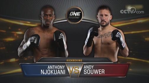 [拳击]ONE冠军赛国士无双:安迪-苏瓦VS安东尼-恩乔库瓦尼