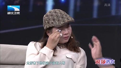 [大王小王]李水平回忆怀孕经历 丈夫感恩妻子的付出