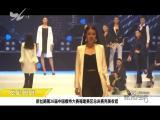 炫彩生活(美食汽车版) 2018.10.10 - 厦门电视台 00:14:23