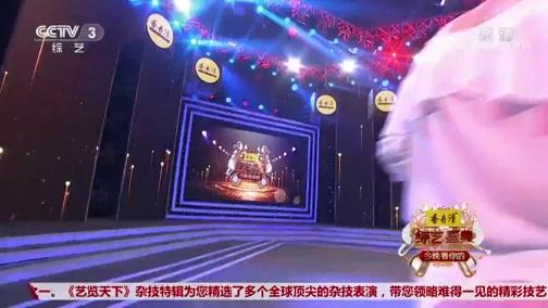[綜藝盛典]閻青妤《枉凝眉》PK宋寧《涼涼》 兩隊挑戰驚心時刻