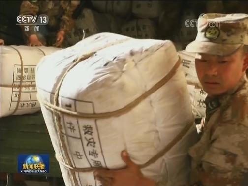 [视频]金沙江堰塞湖洪峰进入云南境内