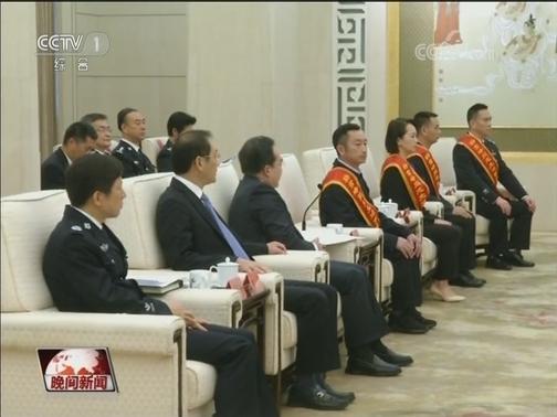 [视频]郭声琨会见杨雪峰同志先进事迹报告团成员