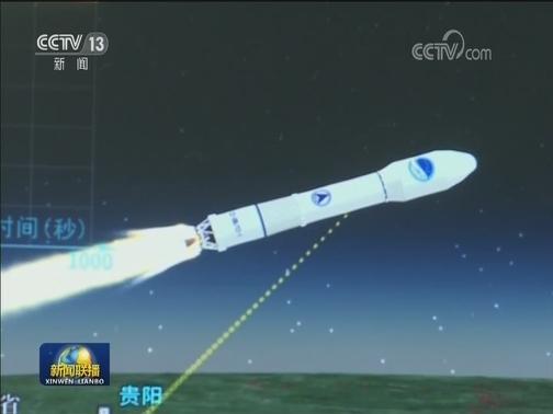 [视频]我国成功发射两颗北斗导航卫星