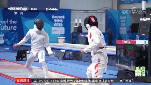 [综合]雷声带领中国击剑队征战青奥会(晨报)