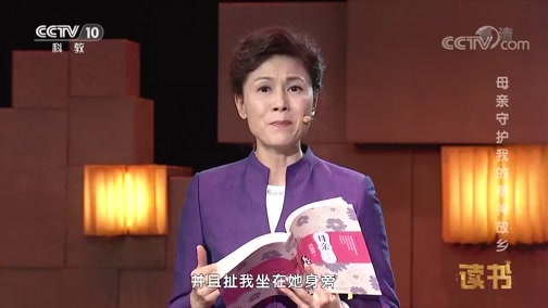 [读书]梁晓声 母亲守护我的精神故乡