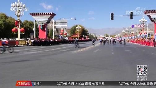 [自行车]跨喜马拉雅赛:荣誉骑行 车手们享受比赛(新闻)