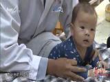 辣妈帮 2018.10.17 - 厦门电视台 00:18:25