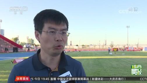 [综合]不畏艰难 中央电视台团队助力青奥(晨报)