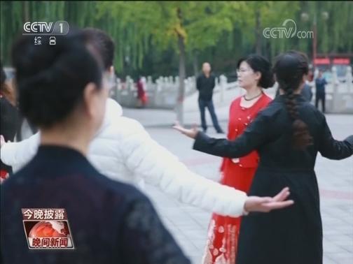 [视频]中国骨质疏松症流行病学调查结果