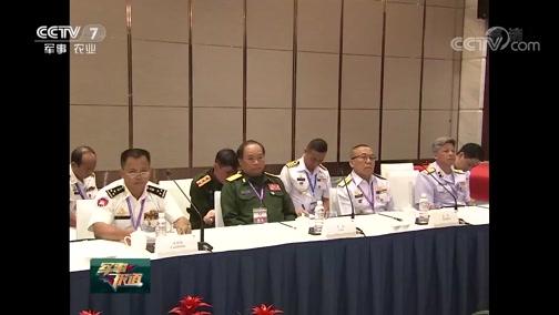 """[军事报道]魏凤和会见中国-东盟""""海上联演-2018""""观摩团团长"""