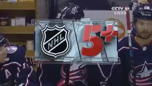[NHL]常规赛:芝加哥黑鹰VS哥伦布斯蓝衣 第三节