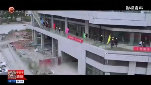 [贵州新闻联播]电影《我是老兵》在京首映