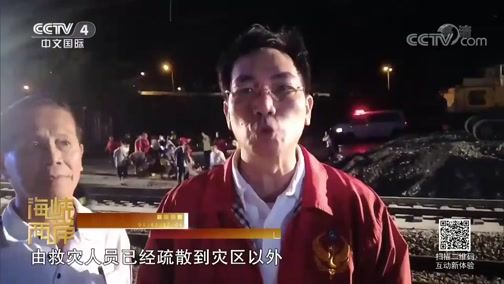 [海峡两岸]台铁多节车厢翻覆 事故原因仍待厘清