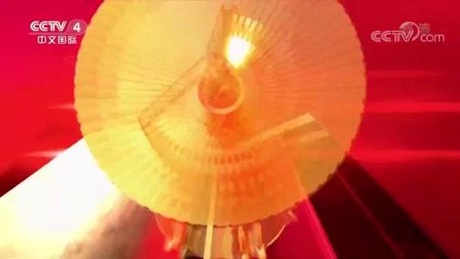 《大风歌》(3) 追风逐浪 走遍中国 2018.11.7 - 中央电视台 00:25:51