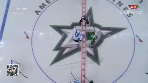 [NHL]常规赛:圣何塞鲨鱼3-4达拉斯星 比赛集锦