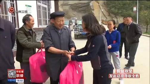 [贵州新闻联播]茅台集团再出资1亿元帮扶道真县
