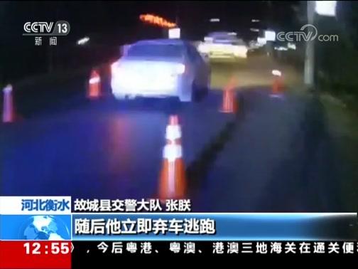 [法治在线]法治现场 疯狂的司机 醉酒侥幸上路 加速闯卡被破胎