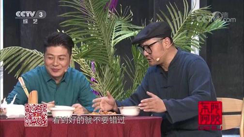 《假客气》朱贺镭 李想 罗瀚 凌珑