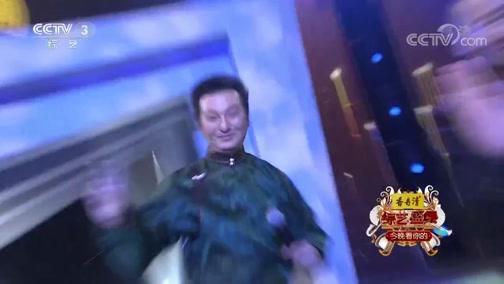 [综艺盛典]齐峰《父亲的草原母亲的河》PK金波《洪湖水浪打浪》 两队挑战抢麦接歌