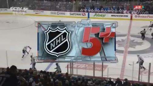 [NHL]常规赛:华盛顿首都人1-3温尼伯喷气机 比赛集锦