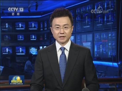[视频]李克强结束出访回京