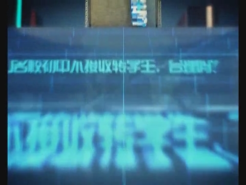 IG夺冠,能为电竞正名吗? 00:03:48