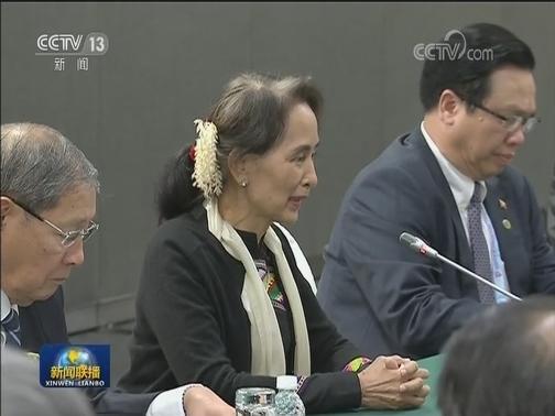[视频]李克强会见缅甸国务资政