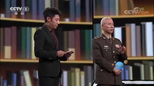 """[开讲啦]青年提问任辉启:您怎么理解""""军人""""两个字?"""