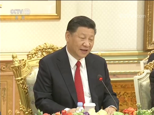[新闻30分]习近平同文莱苏丹举行会谈