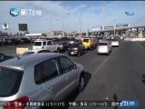 两岸新新闻 2018.11.21 - 厦门卫视 00:26:25