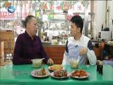 食巧味·思乡印记(三) 闽南通 2018.11.24 - 厦门卫视 00:24:43