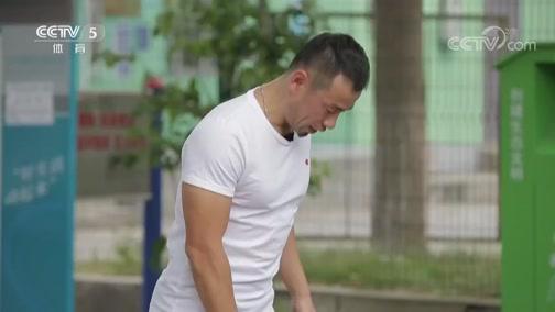 [健身动起来]20181127 民族风健身操教学