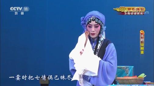 碗碗腔历史剧杨贵妃全本 主演:李瑞芳