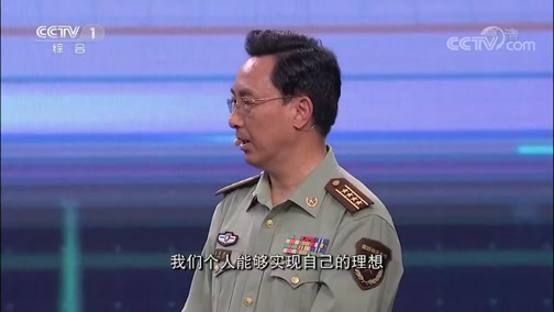 [开讲啦]观众提问韦昌进:幸福是什么?