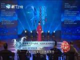 2018厦门市青少年闽南话讲古电视大赛(3)斗阵来讲古 2018.12.05 - 厦门卫视 00:30:14
